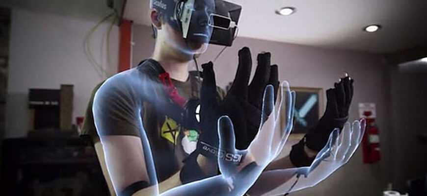 VR перчатки с тактильной отдачей