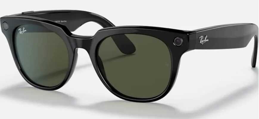 очки рой-бэн